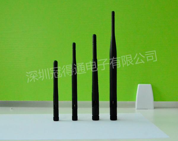 2.4G系列天线